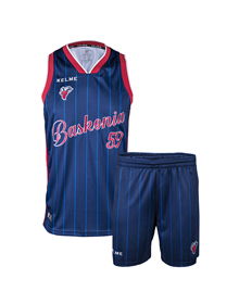 Pack Baskonia's Retro Jersey & shorts kit (Limited Edition)_image