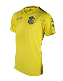 Home kit Jersey yellow, NK ISTRA18/19_image
