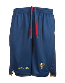 Home Short Baskonia, Kit 19/20_image
