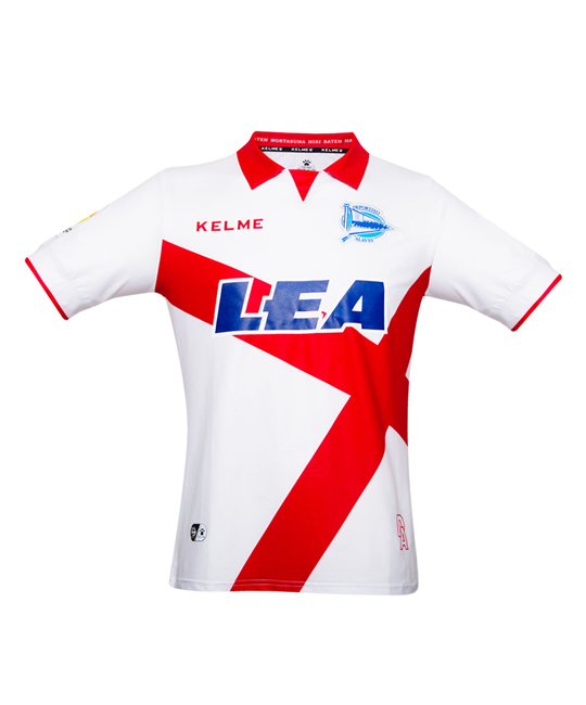 THIRD ALAVÉS JERSEY - WHITE & RED 17/18